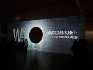 WOMB ADVENTURE'13エントランス