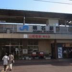 明石城の最寄駅は明石駅