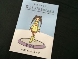 ichiryuu0931