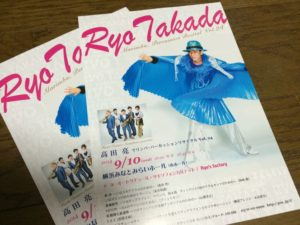 ryo-takada-recital-20141026