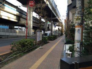 東急東横線の池尻大橋駅から御殿場行きバス停までの道順4