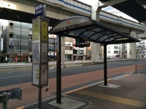 東急東横線の池尻大橋駅から御殿場行きバス停までの道順10