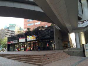 東急東横線の池尻大橋駅から御殿場行きバス停までの道順15