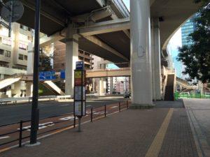 東急東横線の池尻大橋駅から御殿場行きバス停までの道順16