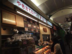 【神戸三宮の駅近】あん食で有名なパン屋さん「トミーズ」