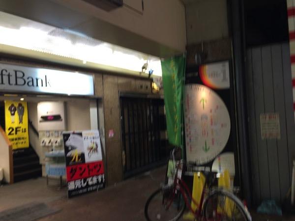 トミーズ 神戸 6