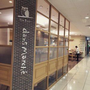 神戸・新長田の美味しいパン屋さん ダンマルシェ