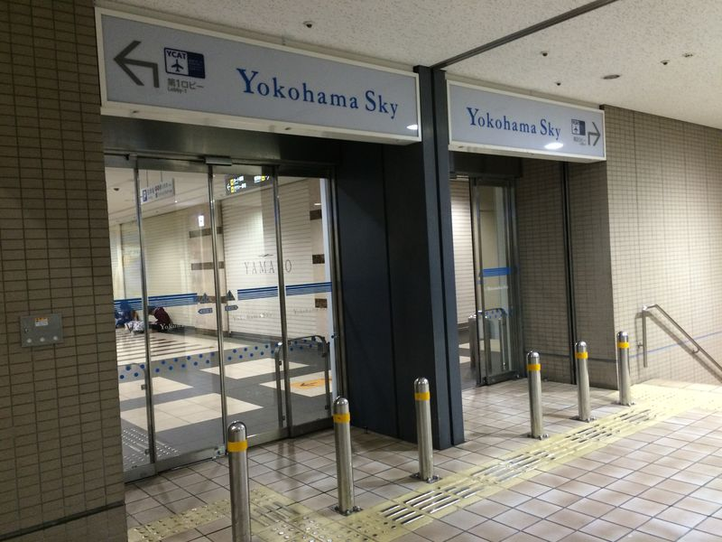 横浜駅 高速バス 道順 10