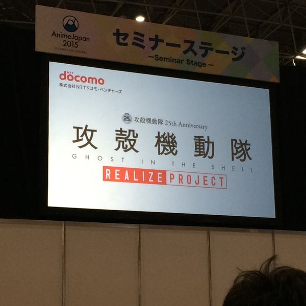animejapan2015-76