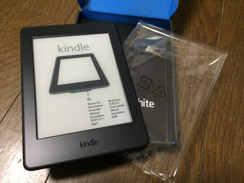 kindle-paperwhite-19