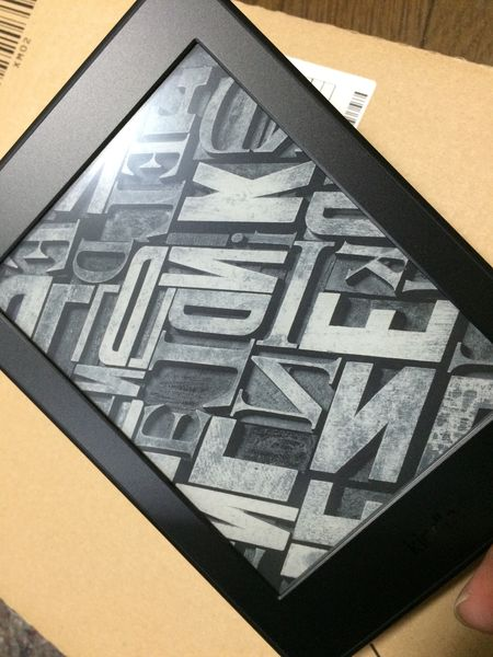 kindle-paperwhite-24