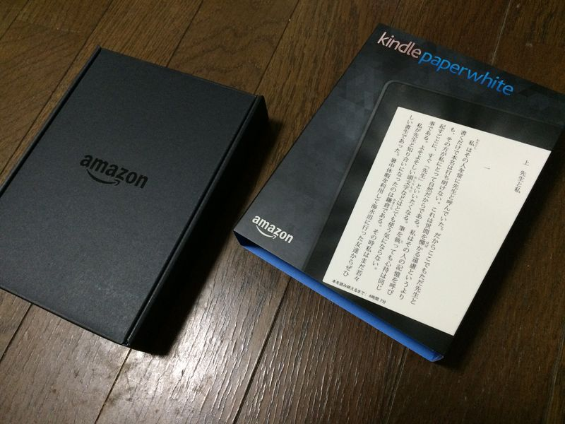 kindle-paperwhite-8