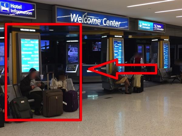 Jfk空港の電源はターミナル5の1F