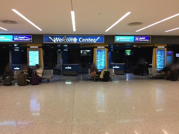 Jfk空港の電源はターミナル5の1FのWelcomeCenter