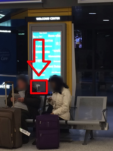 Jfk空港の電源はターミナル5の1F その2