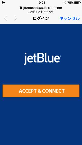 Jetblueのwifi一択です