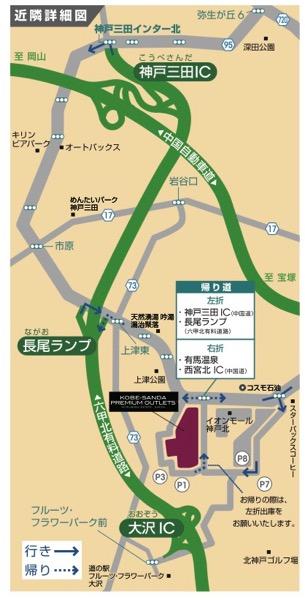 神戸三田プレミアム アウトレットの駐車場