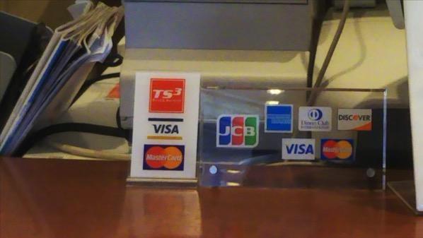 Es koyamaはクレジットカードも使えます