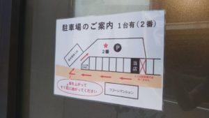 ころはのスパイスカレーが癖になる。神戸市垂水駅-3